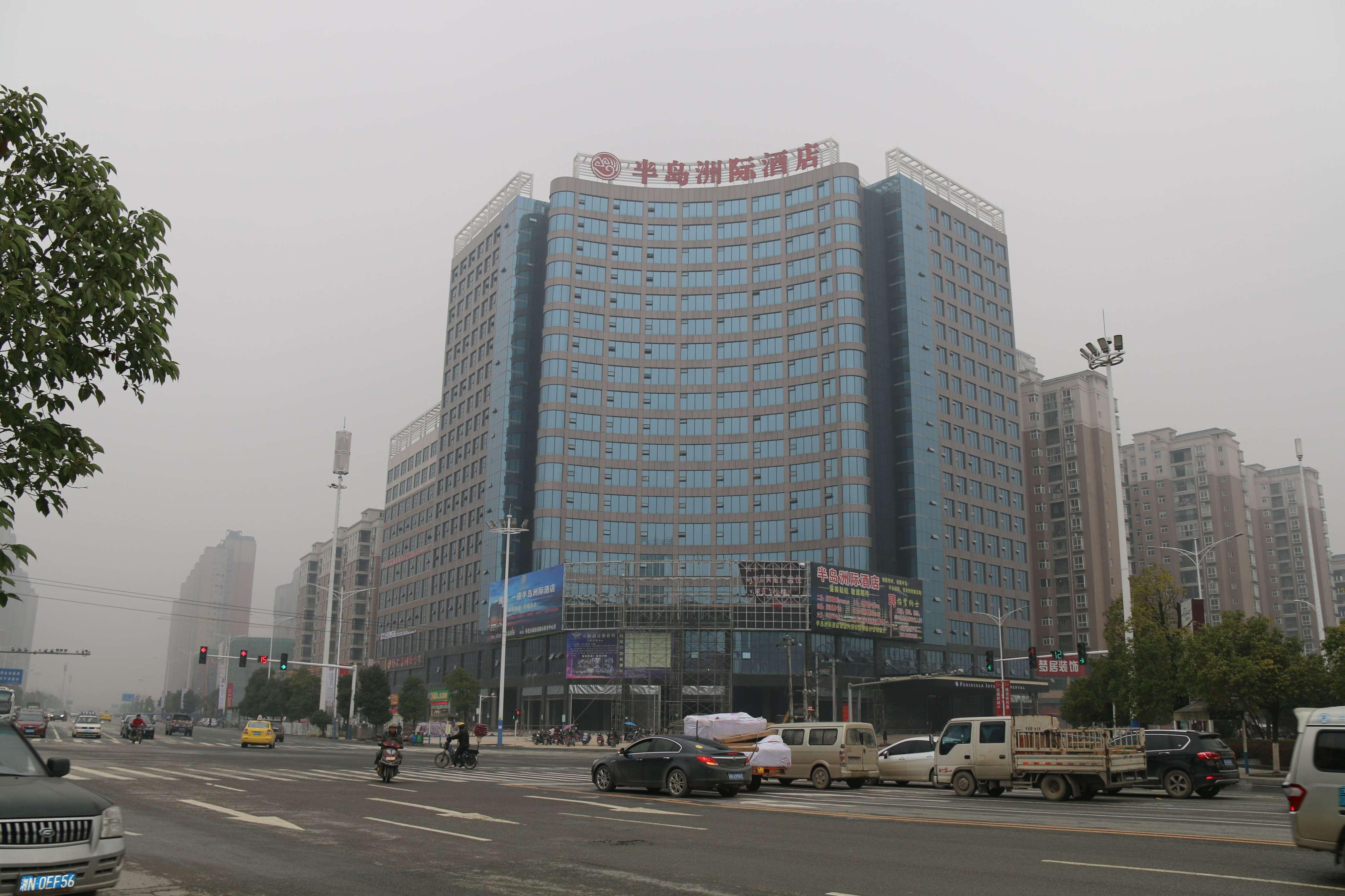 半岛国际酒店